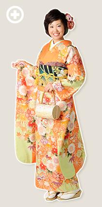 振袖:オレンジ イ-フ-43