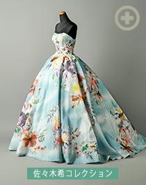 カラードレス:NEW!佐々木希コレクション 花柄水色