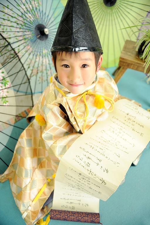 七五三5歳:時代衣装/水干